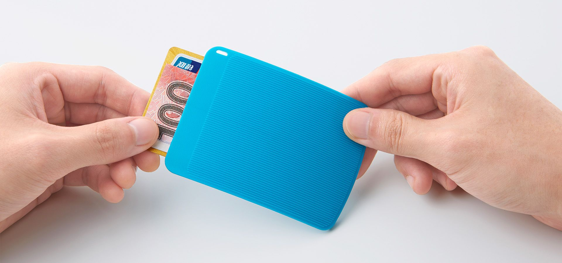 卡夹(卡夹 / 零钱夹)